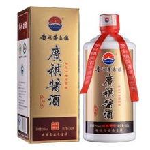 白金酱酒53度价格表(贵州茅台集团出品的白)