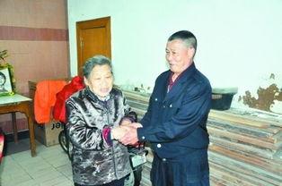 70岁退休民警救起84岁落水老人