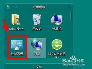 如何卸载电脑软件(电脑上怎么卸载软件)