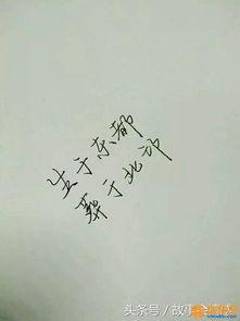 最火的句子(最火句子)