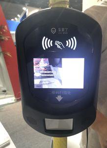 乘坐公交车可以用手机扫码支付啦二维码扫描头嵌入公交车扫描系统