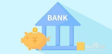 工行个人信用贷款(论是个人,还是企业信)