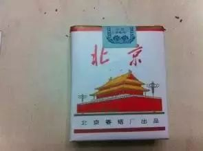 北京有什么烟(所有香烟名字)