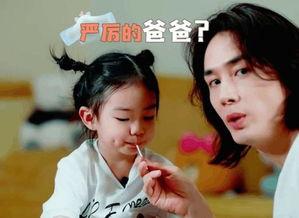 近日,李承铉带女儿lucky参与《想想办法吧爸爸》的录制。