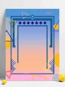 孟菲斯创意几何线框渐变背景图片素材 其他格式 下载 其他海报设计大全
