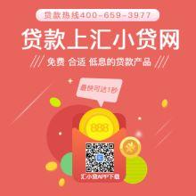 郑州贷款公司(首付款的比例是多少、)