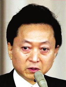 图为日本首相鸠山由纪夫含泪辞职.(