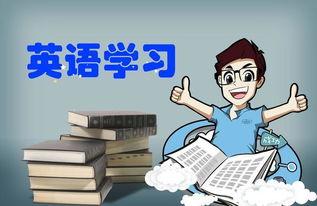 来,教你怎么写好考研英语作文