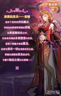 苍之纪元新资料片6.8上线冒险新篇章开启