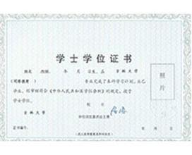 北京提升学历哪个机构最好,哪儿有北京学历提升培训插图