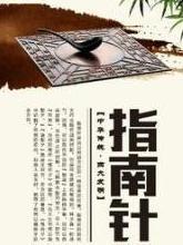 中国四大发明是哪四大发明(中国的四大发明分别是)