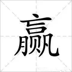wapl是什么意思(wlan是什么?用手)