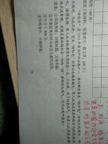 高中考场如何写议论文提纲