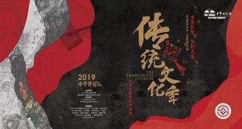 从方言看中国的传统文化