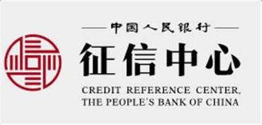 上海个人征信查询网点(上海信用卡)
