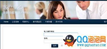 七朵云免费QQ业务站空间申请教程,免费申请香港高速免费ASP PHP空间