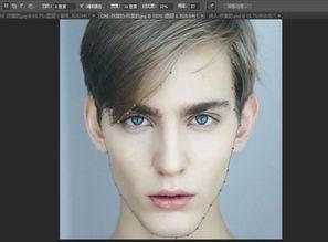 PhotoShop给人物头像换脸详细后期合成教程