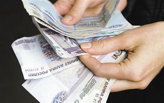 冲击美元霸权中俄联手