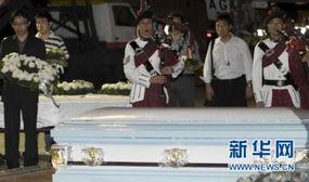 当日,搭载菲律宾人质事件8名遇难香港同胞遗体和部分伤员、
