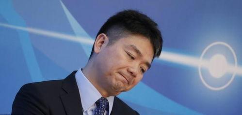 京东董事长刘强东