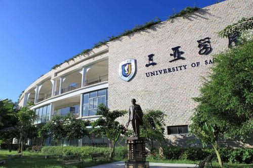 三亚大学有哪些大学 成人高考