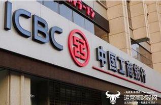 中国工商银行贷款(中国工商银行个人住房)