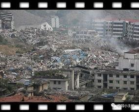 关于地震的知识感受