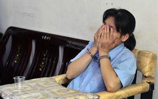 广东惠州29岁妈妈因感情问题 报复丈夫砍掉儿子头
