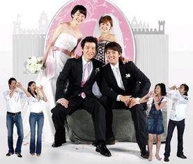 张娜拉婚礼电视剧语录