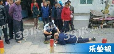 老人晕倒没人敢扶八旬老人晕倒街头众人围观没人敢扶