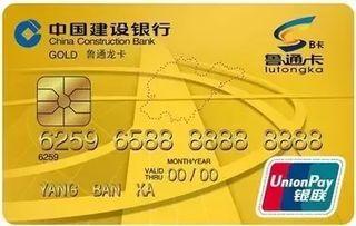 建行信用卡哪种卡好(建行哪个信用卡最好批)_1789人推荐