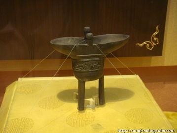 爵古代饮酒器皿