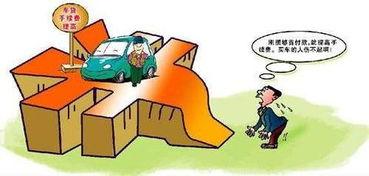 分期付款买车需要什么手续和证明(买车分期付款需要哪些)