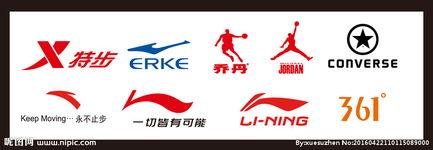 运动品牌logo图片