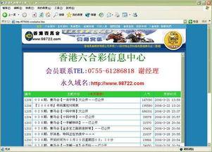 香港云服务器如何部署网站