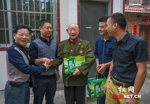 湖南青年用自己创业产品慰问老红军