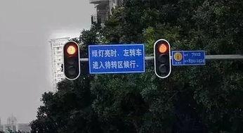 前方红灯向右转也被扣6分 有些车主就被弄懵了