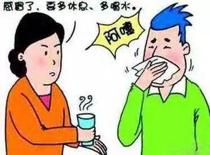 预防感冒常识多