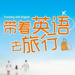 我们正期盼着去北京旅行英语