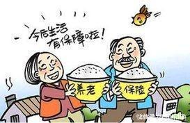 机关退休中人最新消息(在事业单位退休有企业经历的中人增补工资的政策?)