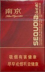 南京烟价格表和图片(南京香烟价格表)