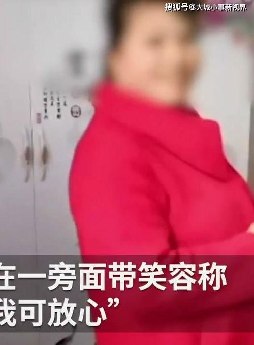 河南20岁智障女孩嫁给55岁老头,官方称同居不违法,不存在被迫
