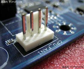 昂达 945PLN 入门超值主板 945PL主板599还送键鼠