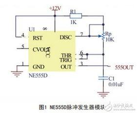 电磁感应式无线充电器电路设计 电路图天天读 251