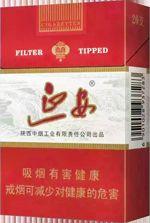 延安烟草网(陕西中烟工业有限责任)