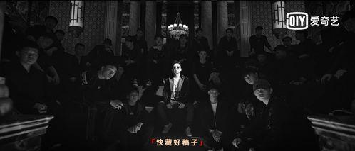 中国新说唱2020制作人cypher冠单预定朴宰范中文说唱超洗脑