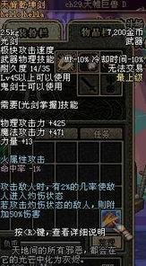 地下城与勇士天脊乾坤剑的价格在多少RMB
