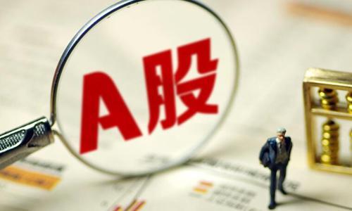 为什么香港股市里1块钱以下的股票很多?