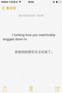 爱情名言英语句子