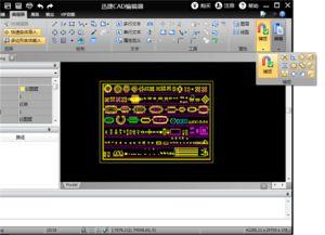CAD编辑技巧之PDF转CAD后可以编辑吗